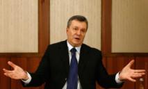 СБУ опубликовала секретные документы по делу экс-президента Украины