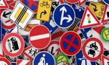 Не только желтый свет: готовятся дополнительные изменения в ПДД