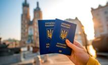 Еврокомиссар рассказал, отменят ли безвиз из-за поведения украинцев