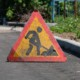 Капитально ремонтируем четыре улицы в Покрове — Валентин Резниченко