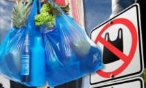 В Днепре могут навсегда исчезнуть полиэтиленовые пакеты