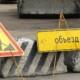 Несколько центральных улиц Днепра сузят на год