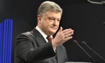 Украинцы просят президента спасти их от ДТП