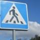 Днепряне просят горсовет «спасти» пешеходов