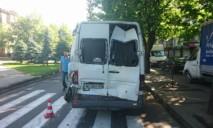 На Гагарина серьезное ДТП: есть пострадавшие