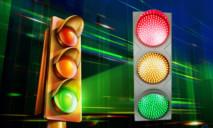 В Украине светофоры будут работать иначе