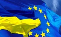 ЕС и Украина: кто готов поддержать присоединение к Евросоюзу?