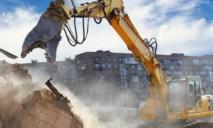Миллион на снос: жителей Днепра ждет масштабная зачистка