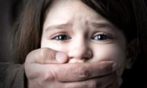 Закоренелый педофил вышел из тюрьмы и поиздевался над ребенком