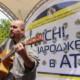 Третий всеукраинский фестиваль «Песни, рожденные в АТО» соберет около 60 исполнителей – Валентин Резниченко