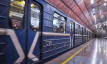 В метро Днепра происходили жуткие вещи