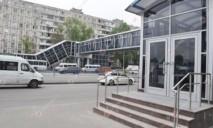В Днепре будут судить директора предприятия, строившего переход на Слобожанском