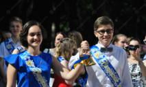 Днепровский лицей попрощался с выпускниками