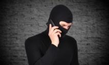 «Телефонному террористу» грозит 6 лет лишения воли