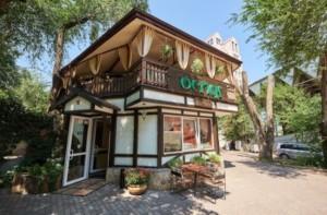 Новости Днепра про В кафе «Остин» посетители обозревают мир не за стеклом