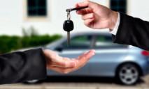 В Украине продали тысячи «проблемных» авто
