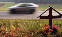Пятеро погибших на трассе: в BlaBlaCar сделали громкое заявление