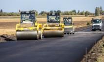 Когда в Украине начнут «нормально» делать дороги?