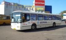 Транспортный коллапс в Днепре: горожане опоздали, куда только могли
