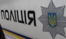 Алюминиевый бидон и миска стали причиной пристального внимания полиции