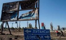Новые подробности в оккупации Донбасса и Крыма