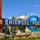 Декоммунизация или украинизация: что стоит за переименованием области