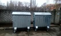 Бедный Днепр: горожане разбирают «мусорки»