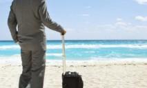 Сезонная работа: как украинцам найти себе заработок на летних курортах?