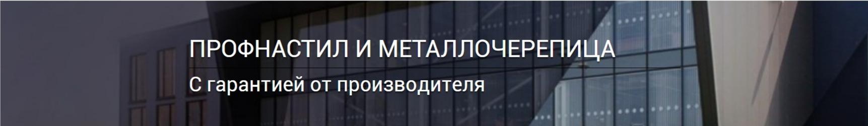 Новости Днепра про ООО «НОВА СТАЛЬ»
