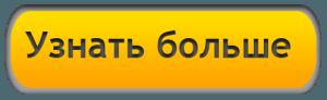 Новости Днепра про Лучшая игра СashFlow в Днепре