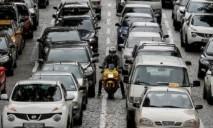 В Украине сузят все дороги: причины