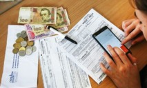 В Украине ужесточат контроль за выплатами субсидий