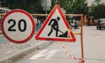 В Днепре объявили о новых перекрытиях дорог на месяцы