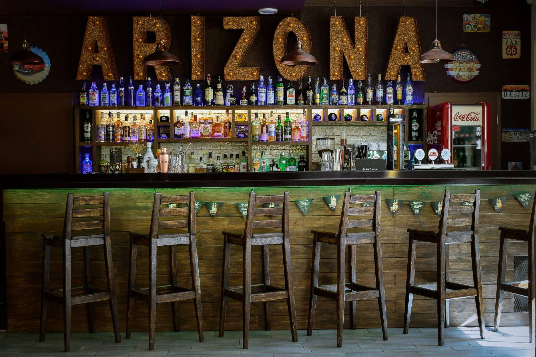 Новости Днепра про Arizona Food Bar
