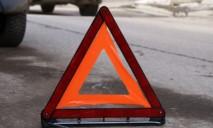 ДТП под Днепром чуть не стало причиной техногенной катастрофы