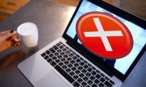 Украинцев лишили доступа к почти 200-ам интернет-ресурсам