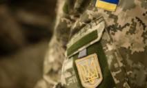 Аренда военных и рабская сила: в армии Днепра назревает громкий скандал