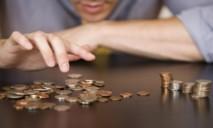 «Верхушка» Украины выступила против мнения МВФ по вопросу зарплат граждан