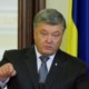 Президент Украины рассказал об успехах медреформы