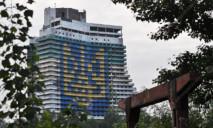 В судьбе днепровского «Паруса» новый поворот