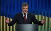 Президент Украины рассказал о главных амбициозных проектах медицины