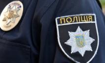 Полицейский подставлял днепрян, чтобы получить повышение в звании