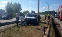 Жуткое ДТП под Днепром: трое погибших