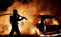 ЧП под Днепром: полиция устанавливает причины серьезного пожара
