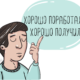 В Украине запретили поощрять бонусами работников