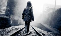 Пропавших на Днепропетровщине детей будут искать новым способом