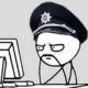 Полицейских научат обращаться с компьютерами и телефонами