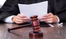 Виновный в смерти человека просил пощады, но суд его не услышал