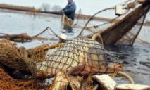 Неплохой улов: под Днепром задержали двух браконьеров