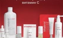 Настрой себя на омоложение с «Vitabrid C12»